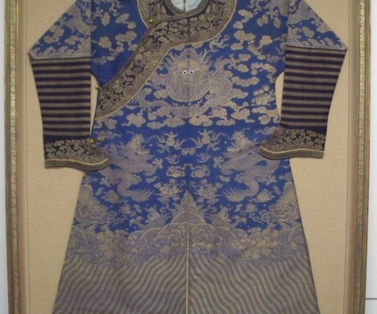 Antique<br>Chinese Garment<br>Shadowbox