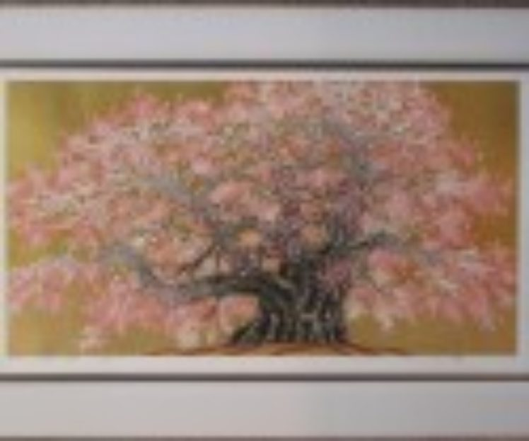 Hand-Carved<br>Frame Japanese<br>Woodblock